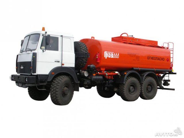 Топливозаправщик МАЗ 5337